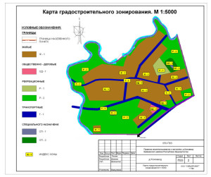 ПЗЗ-2 д.Кожзавода