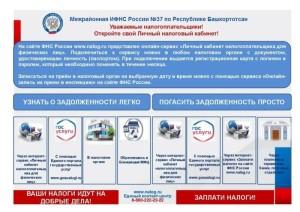 IMG-20181210-WA0016